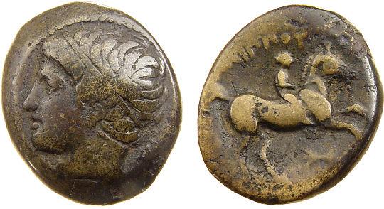 AE 17 de Filipo II de Macedonia 003-000187